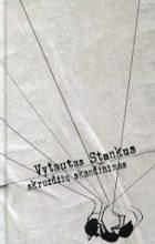 Vytautas_Stankus_Skruzdžių_skandinimas