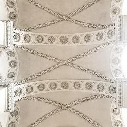 katedros varpine